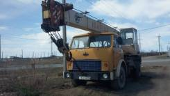 Ивановец, 1986