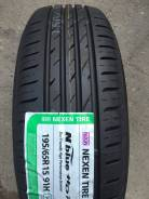 Nexen/Roadstone N'blue HD Plus Made in Korea!, 195/65 R15