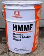 Honda CVT (HMMF) 20л 08260-99907