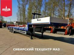 Чмзап 9906, 2020