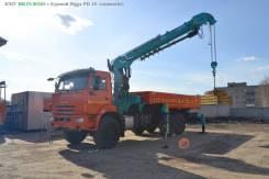 КамАЗ 43118 с КМУ HKCT 2086S с буром, 2020