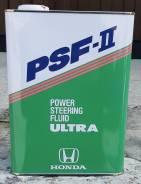 Жидкость В ГУР Honda Ultra PSF-2 4Л. 08284-99904