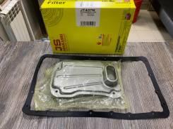 Фильтр АКПП с прокладкой поддона Toyota LAND Cruiser 100 3533060050
