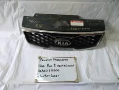 Решетка радиатора Kia Rio 2009-2011 [863601G600]