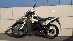 Motoland Enduro EX 250, 2020