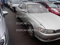 Накладка на порог. Toyota Mark II, GX90, JZX90, JZX90E, JZX91, JZX91E, JZX93, LX90, LX90Y, SX90 Двигатели: 1GFE, 1JZGE, 1JZGTE, 2JZGE, 2LTE, 4SFE