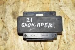 Блок предохранителей Kawasaki ZXR250