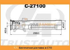 Защитный комплект амортизатора TRUSTAUTO / C27100