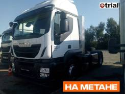 Iveco Stralis AT440S33T/P CNG, 2020
