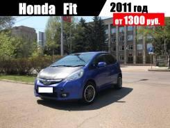 Аренда, Прокат автомобиля Honda Fit 2011. от 1300 руб/сут в Уссурийске