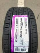 Nexen N'FERA SU1 Made in Korea!, 225/45 R18 L 95Y