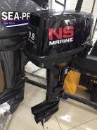 Лодочный мотор 2-х тактный NS Marine NM 9.8 B в Наличии