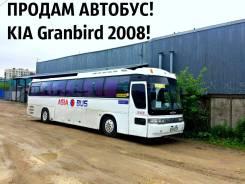 Kia Granbird, 2008