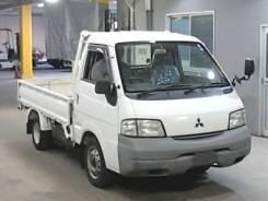 Mitsubishi, 2005
