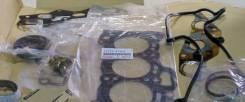 Ремкомплект ДВС Toyota (Daihatsu) EJ-DE 04111-97202