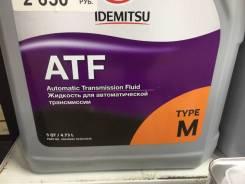 Масло трансмиссионное Idemitsu ATF Type M