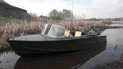 Лодка МКМ + Мотор 18л. с