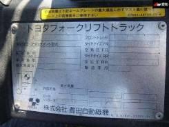 Погрузчик Toyota Forklift Geneo 02-7FG30 вилочный c рулонным захватом