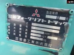 Погрузчик Mitsubishi FD25 вилочный