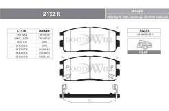 Колодки тормозные задние Chevrolet Captiva, Opel Antara 2.4/3.2 06> GoodWill