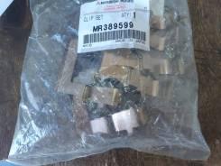 Пластина крепления тормозной колодки Mitsubishi MR389599 Mitsubishi MR389599