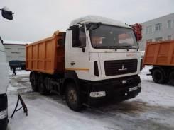 Самосвал МАЗ-6501B5-484-000 б/у (2017 г., 38000 км.), 2018