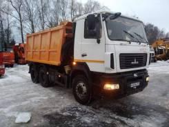 Самосвал МАЗ-6501B5-484-000 б/у (2017 г., 35000 км.), 2018