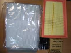 Фильтры (3) Xtrail t31 qashqai 10 салон+воздух+масляный