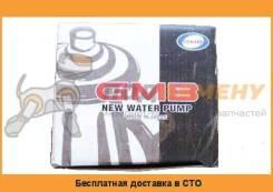 Помпа GMB / GWD55A