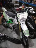 Motoland Apex 125. 125куб. см., исправен, без птс, без пробега