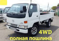 Toyota Dyna. 4WD, борт 1,5 тонны, 3 000куб. см., 1 500кг., 4x4