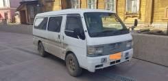 Mitsubishi Delica Cargo, 2001