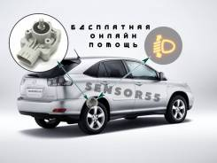 Датчик высоты дорожного просвета. Toyota: Crown, Estima, Avalon, Crown Majesta, Wish, Land Cruiser, Prius, Land Cruiser Prado, Highlander, Harrier, Kl...