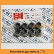 Колпачки маслосъёмные комплект MUSASHI / MV205