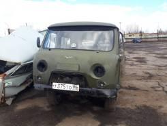 УАЗ-390945 Фермер. Продается грузовик, 2 693куб. см., 1 000кг., 4x4