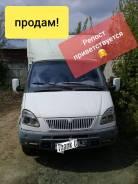 ГАЗ 33021, 2006