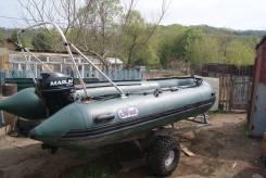 Лодка 4.20 с телегой и мотором