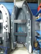 Лодка ПВХ Аква 3200 НДНД + жилет в подарок!