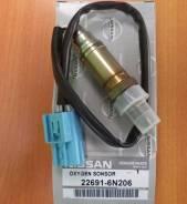 Датчик кислородный за катализатором. Nissan X-Trail, NT30, T30 Nissan Primera, TNP12, TP12, WTNP12, WTP12 Двигатель QR20DE