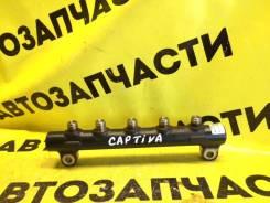 Топливная рампа Chevrolet Captiva C140
