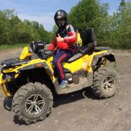 Stels ATV 650 Guepard ST, 2016