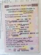 ЗИЛ 130, 1991