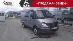 ГАЗ 2705. , 2 800куб. см., 1 500кг., 4x2