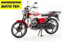 Мотоцикл Альфа RX 125 MotoLand, оф.дилер МОТО-ТЕХ, Томск, 2020