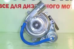 Турбина 2kdftv 17201-30070