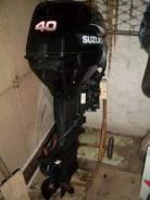 Лодочный мотор suzuki dt40wrs полный комплект, дистанция
