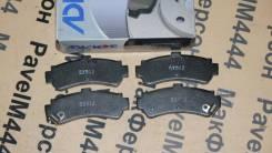 Комплект Advics задних тормозных колодок Nissan Presea, Pulsar, Sunny