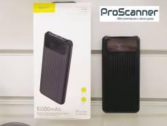 Power Bank Baseus 10000mAh внешний аккумулятор
