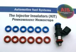 Ремкомплект на 6 инжекторов (CX9)=Mazda CY01-13-250, ZZJ1-13-250A,