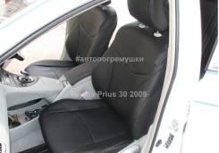 Чехлы Toyota Prius 30 2009- наст. время